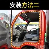 汽車大貨車車門隔音防塵密封條貨車門密封條車廂密封條通用型膠條『小淇嚴選』