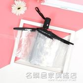 日韓系個性透明雨傘女摺疊全自動開收傘三折學生雨傘男小清新加厚 『名購居家』