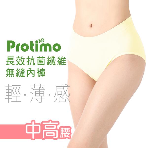 瑪榭。薄感無縫抗菌三角褲-中高腰 MW-01736 淺黃
