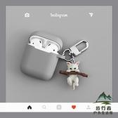 可愛貓咪airpods2保護套蘋果無線藍牙耳機硅膠盒子殼【步行者戶外生活館】