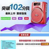 大聲公 HANLIN M53 大功率 長效 擴音機 插卡 USB 錄音 收音機 多功能 教學 導遊 送頭戴麥克風