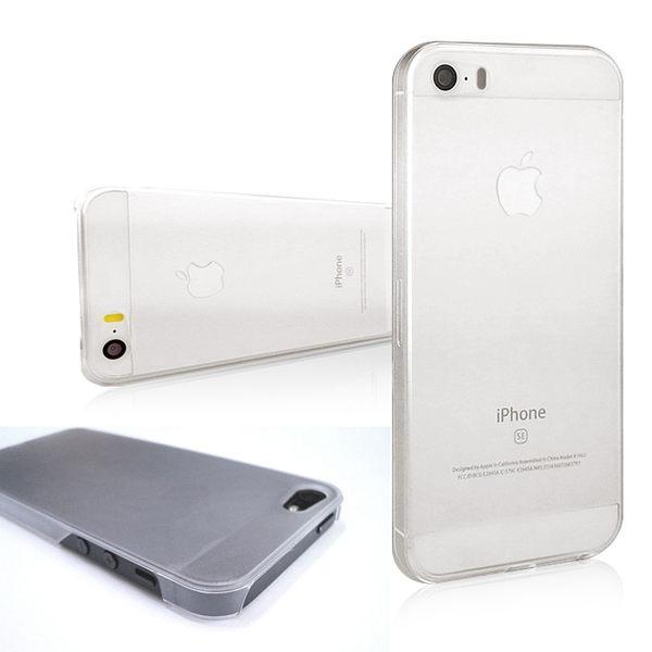 送!多彩背蓋 4吋 iPhone 5/5S/SE 磨砂霧面PC硬殼背蓋/手機殼/iP5/手機殼/保護殼/背殼/保護套