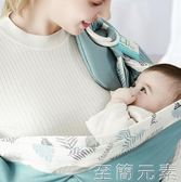 背巾西爾斯背帶新生兒前抱式抱娃神器多功能初生哺乳夏天 至簡元素