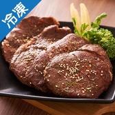紐西蘭冷凍沙朗牛排400G/包【愛買冷凍】