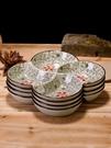 餐盤 餐具分餐盤家用創意兒童陶瓷三隔盤創意個性拼盤四格分隔餐盤子TW【快速出貨八折鉅惠】