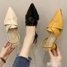 包頭涼鞋 小ck女鞋子春夏新款羅馬仙女風交叉帶尖頭粗跟中跟包頭涼鞋 韓菲兒