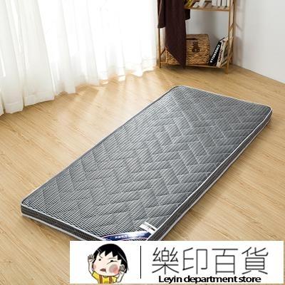 單人床墊 宿舍加厚學生墊被1.2米折疊家用地鋪睡墊榻榻米軟墊褥子【樂印百貨】