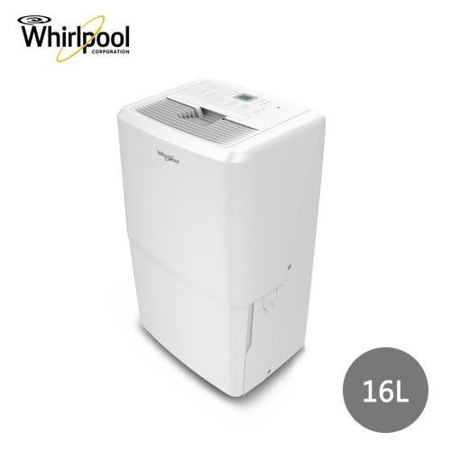 *加碼贈3M洗衣精*【Whirlpool惠而浦】16L節能除濕機 WDEE30AW
