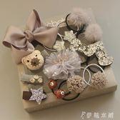 髮夾 韓國兒童發夾發圈套裝禮盒公主皇冠蝴蝶結頭飾女寶寶發飾周歲禮物 伊鞋本鋪