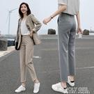 西裝褲女直筒寬鬆垂感裝新款九分職業蘿卜哈倫褲小腳休閒褲 夏季狂歡