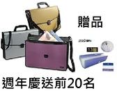 [週年慶 22折] HFPWP 背袋式公事包(3層)外銷精品限量 P623