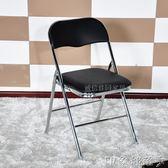 家用折疊椅辦公椅會議椅 電腦椅 座椅培訓椅靠背 椅子 凳子老板椅 igo全館免運