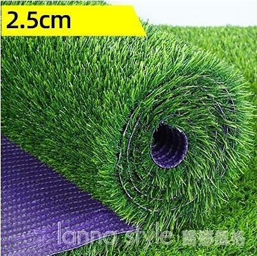 仿真草坪地毯裝飾戶外塑料圍擋地毯草足球場幼兒園人造人工假草皮 新品全館85折 YTL