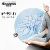 瑜伽墊 納古迪可折疊圓形瑜伽墊冥想墊女天然橡膠防滑薄地毯家用打坐墊子 【全館免運】