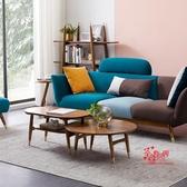 茶几 北歐風全木質茶几簡約現代客廳家用原木小戶型創意高低橢圓形組合T