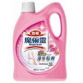 花王魔術靈 地板清潔劑-水漾玫瑰 2000ml【康鄰超市】