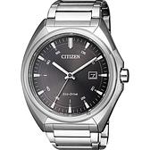 CITIZEN 星辰 光動能紳士手錶-灰x銀/42mm AW1570-87H