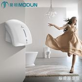 220V干手器全自動感應烘干機手器商用衛生間烘手機智能家用烘手器 QQ17560『樂愛居家館』