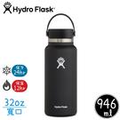 【Hydro Flask 美國 寬口真空保溫鋼瓶32oz《時尚黑》】HFW32BTS/保溫杯/單手杯/水壺/隨身杯