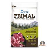 【寵物王國】耐吉斯源野高蛋白-無穀全齡犬羊肉配方3磅(1.36kg)