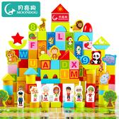 兒童童積木玩具1-2-3-6周歲益智力4-9男孩女孩木質拼裝7-8-10 快速出貨免運