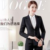 西裝套裝女士職業裝四級2018新款時尚氣質套裝 mc9549【3C環球數位館】
