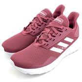 《7+1童鞋》大童款 ADIDAS BB7069 輕量 透氣 慢跑鞋 運動鞋 7323 粉色