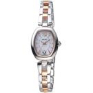 SEIKO精工VIVACE甜美時尚太陽能腕錶 V117-0ED0KS SWFA179J 銀白