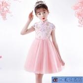 女童洋裝 夏裝2020新款連身裙蓬蓬公主裙女兒童旗袍小女孩洋氣禮服裙子夏 3C數位百貨
