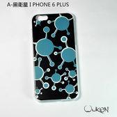 WuKon i6/ i6s Plus 手機殼硬式。個性風飾版圖。 設計師款手機殼(硬殼5.5吋)