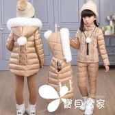 套裝 女童冬裝套裝2018新款兒童韓版秋冬洋氣小女孩加絨三件套加厚童裝