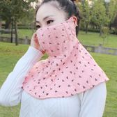 新年好禮 秋冬保暖護頸大口罩棉女韓國時尚騎行防風寒透氣加厚面罩圍脖可洗