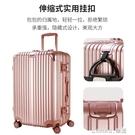 行李箱女網紅ins潮大學生專用新款拉桿箱子24寸小型20密碼皮箱男 樂活生活館