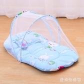 嬰兒蚊帳罩落地寶寶蚊帳有底免 蚊帳可折疊蒙古包寶寶午睡床罩QX5485 『愛尚 館』