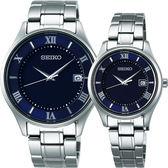 SEIKO 精工 SPIRIT SMART 太陽能鈦金屬對錶-40+29mm V157-0CZ0B+V137-0DG0B