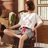 夏季女生睡衣薄款純棉短袖夏天可愛學生女士休閒家居服兩件套裝 DJ11921『麗人雅苑』