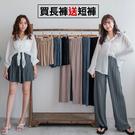 MIUSTAR 超值兩件組!鬆緊細褶短褲/長褲(共4色)【NH1861】預購