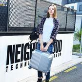 迷你登機箱18吋行李箱包女士小型旅行箱子商務拉桿箱男韓版 俏腳丫