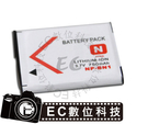 【EC數位】Sony TX66 WX100 W620 T99 TX55 TX99 TX300 W370 WX50 WX70 WX150 TX30 W710 WX80 W810 NP-BN1 QX10 QX100 電池