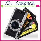 Sony XZ1 Compact 4.6吋 創意彩繪系列手機殼 個性背蓋 磨砂手機套 經典圖案保護套 錄音機保護殼