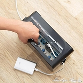 集線盒 桌面電線插排插板收納盒插線板集線盒電源線插座數據線收納整理盒 【雙十一狂歡】