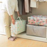 防潮特大號裝被子的袋子 衣服棉被收納袋 搬家打包袋整理袋行李袋 限時八五折
