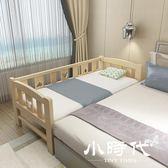 實木兒童床帶護欄單人加寬拼接床 YE-9