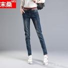 2020春秋季新款鬆緊腰牛仔褲女士顯瘦彈力小腳鉛筆長褲子女韓版潮『潮流世家』
