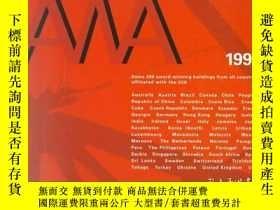 二手書博民逛書店Award-winning罕見Architecture 1997