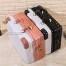 化妝包手提箱子化妝包14寸化妝箱小型16行李箱迷你收納箱小號密碼結婚箱 快速出貨