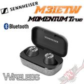[ PC PARTY  ] 預計3月底到貨 聲海 Sennheiser M3IETW MOMENTUM True Wireless 藍芽耳機