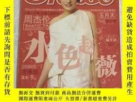 二手書博民逛書店罕見當代歌壇2004年34期趙薇周傑倫潘瑋柏言承旭Y284573