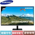 SAMSUNG三星 27型 M5智慧聯網螢幕 S27AM500NC