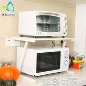 微波爐架子廚房置物架兩層收納架烤箱架雙層儲物架子微波爐置物架 igo 『極客玩家』